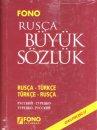RUSÇA - TÜRKÇE / RUSÇA BÜYÜK SÖZLÜK - FONO YAYINLARI