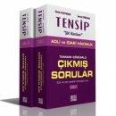 On İki Levha Yayınları TENSİP Adli ve İdari Hakimlik Tamamı Çözümlü Çıkmış Sorular 2 Cilt 2013