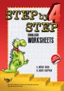 Step by Step English Worksheet 4