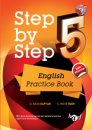 Step by Step English Practice Book 5