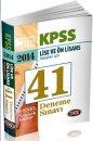 2014 KPSS Genel Yetenek Genel K�lt�r 41 Deneme S�nav� Lise �nlisans Data Yay�nlar�
