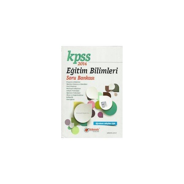 2014 KPSS Eğitim Bilimleri Soru Bankası Yetenek Yayınları