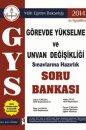 MEB GYS ve Unvan Değişikliği Soru Bankası Asil Yayınları