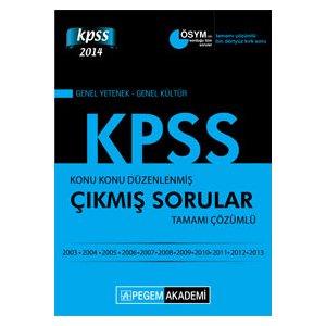 2014 KPSS Genel Yetenek Genel Kültür Konu Konu Çıkmış Sorular Pegem Yayınları