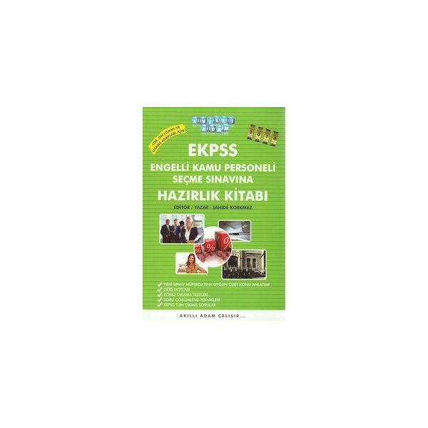 2014 EKPSS Engelli Memur Seçme Sınavına Hazırlık Kitabı