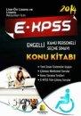 2014 EKPSS Engelli Kamu Personeli Seçme Sınavı Konu Kitabı Kapadokya Yayınları