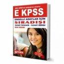 2014 EKPSS Sıradışı Genel Yetenek Genel Kültür Konu Anlatımlı Teorem Yayınları