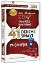 2014 KPSS Lise �nlisans 41 Deneme Co�rafya Yarg� Yay�nlar�