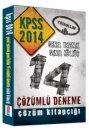 2014 KPSS Genel Yetenek Genel K�lt�r 14 ��z�ml� Deneme Yediiklim Yay�nlar�