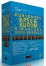 2021 KPSS ve Kurum Sınavları KONSENSUS Hukuk Soru Bankası Savaş Yayınları
