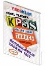 2014 KPSS Lise Önlisans Türkçe Koparılabilir Yaprak Test Yediiklim Yayınları