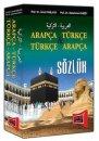 Arapça Türkçe - Türkçe Arapça Sözlük Yargı Yayınları