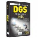 2018 DGS Konu Anlatımlı Kitap İrem Yayınları