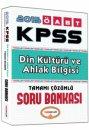 2015 ÖABT Din Kültürü ve Ahlak Bilgisi Öğretmenliği Tamamı Çözümlü Soru Bankası Yediiklim Yayınları