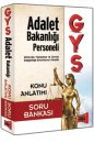 2016 GYS Adalet Bakanlığı Konu Anlatımlı Soru Bankası Yargı Yayınları