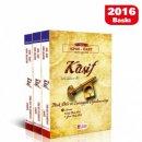 2016 �ABT Ka�if T�rk Dili ve Edebiyat ��retmenli�i Konu Anlat�ml� Mod�ler Set Lider Yay�nlar�