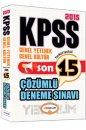 2015  KPSS Genel K�lt�r Genel Yetenek Tamam� ��z�ml� 15 Fasik�l Deneme Yediiklim Yay�nlar�