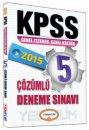 2015 KPSS Genel K�lt�r Genel Yetenek Tamam� ��z�ml� Deneme S�nav� Yediiklim Yay�nlar�