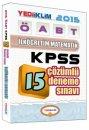 2015 ÖABT İlköğretim Matematik Tamamı Çözümlü 15 Deneme Sınavı Yediiklim Yayınları