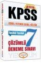 2015 KPSS Genel Yetenek Genel K�lt�r ��z�ml� 7 Fasik�l Deneme Yediiklim Yay�nlar�