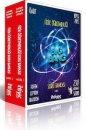 2015 ÖABT Fizik Öğretmenliği Modüler Soru Bankası Seti İhtiyaç Yayınları