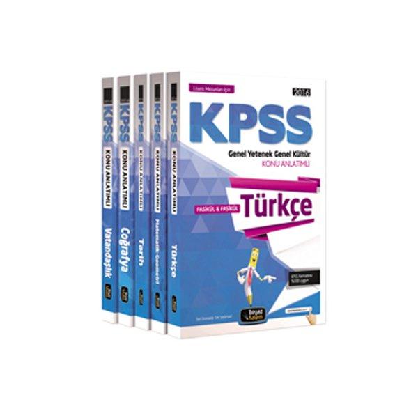 2016 KPSS Genel Yetenek Genel Kültür Konu Anlatımlı Modüler Set Beyaz Kalem Yayınları