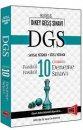 2016 DGS 10 Çözümlü Deneme Sınavı Yargı Yayınları