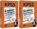 2016 KPSS Anahtar Kelimelerle Eğitim Bilimleri Modüler Konu 2 Kitap Yargı Yayınları