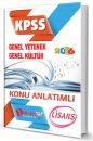 KPSS Genel Yetenek Genel Kültür Konu Anlatımlı Dahi Adam Yayınları 2016
