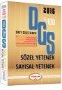 2016 DGS Sözel Sayısal Yetenek Konu Anlatımlı Yediiklim Yayınları