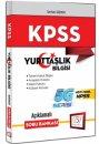 2016 KPSS Temel Yurtta�l�k Bilgisi 5G Serisi A��klamal� Soru Bankas� 657 Yay�nc�l�k
