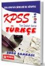 2016 KPSS Türkçe Soru Bankası Tam İsabet Serisi Teorem Yayınları