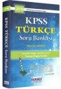 2016 KPSS Türkçe Soru Bankası İrem Yayınları