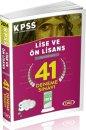 2016 KPSS Lise Önlisans 41 Deneme Sınavı Data Yayınları