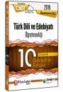 2016 ÖABT Türk Dili ve Edebiyat Öğretmenliği Çözümlü 10 Deneme Sınavı Öabt Okulu Yayınları
