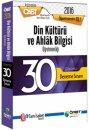 2016 ÖABT Din Kültürü ve Ahlak Bilgisi Çözümlü 30 Deneme Sınavı Öabt Okulu Yayınları