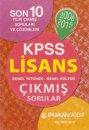 2016 KPSS Lisans Genel Kültür Genel Yetenek 2006-2015 Çıkmış Sorular Puan Akademi