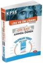 2016 KPSS Lise Önlisans Tüm Dersler Çöz Kazı Anında Öğren Yaprak Test Çek Kopar Data Yayınları