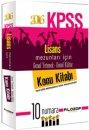 2016 KPSS Genel Yetenek Genel Kültür Konu Kitabı Filozof Yayıncılık