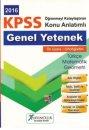 2016 KPSS Ortöğretim Önlisans Genel Yetenek Konu Anlatımlı X Yayınları
