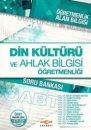 Akçağ Yayınları 2017 ÖABT Din Kültürü ve Ahlak Bilgisi Öğretmenliği Soru Bankası