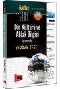 2016 ÖABT Din Kültürü ve Ahlak Bilgisi Öğretmenliği Yaprak Test Yargı Yayınları