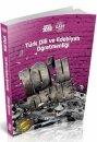 2016 �ABT T�rk Dili ve Edebiyat� ��retmenli�i 10 u Dene ��z�ml� �ek Kopart Deneme �htiya� Yay�nlar�