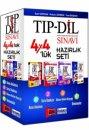 2016 TIP DİL Tıpta Uzmanlık İçin Yabancı Dil Sınavı 4x4 lük Hazırlık Seti Yargı Yayınları