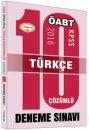 2016 ÖABT Türkçe Öğretmenliği Çözümlü 10 Deneme Sınavı Yediiklim Yayınları