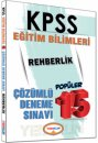 2016 KPSS Eğitim Bilimleri Rehberlik Çözümlü 15 Deneme Sınavı Yediiklim Yayınları