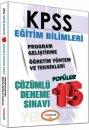 2016 KPSS Eğitim Bilimleri Program Geliştirme Öğretim Yöntem ve Teknikleri Çözümlü 15 Deneme Sınavı Yediiklim Yayınları