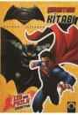 Batman vs Superman ��kartma Kitab�