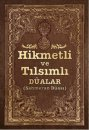 Hikmetli ve T�ls�ml� Dualar