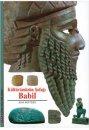K�lt�r�m�z�n �afa�� Babil